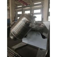 Wholesale Three Dimensional 360 Dry Powder Mixer , Chemical Mixing Machine Faster More Uniform from china suppliers