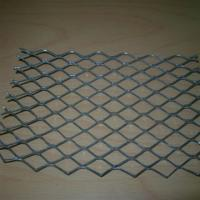 Buy cheap expanded metal sheet from wholesalers