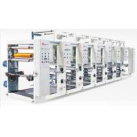 Wholesale ASY-B Rotogravure Printing Machine from china suppliers
