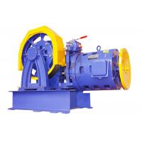 Wholesale Loading 1000~2000kg Geared Traction Machine for Passenger Elevator from china suppliers