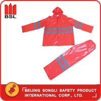 Wholesale SLF-9108  RAIN SUIT  (RAIN WEAR) (RAIN COAT) from china suppliers