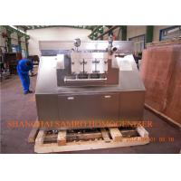 Wholesale 304 stainless steel shell dairy homogenizer , Homogenization Equipment from china suppliers