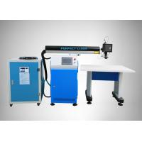 Wholesale Stainless Steel Laser Welding Machine Rotate 360 Degree Laser Head Crystal Crafts from china suppliers