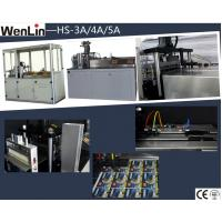 Wholesale PLC control Automatic card punching machine for PET material three dies method from china suppliers