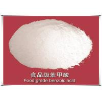 Wholesale Food Grade Benzoic Acid Flakes Paint Coatings Chain Terminator 99.5% Purity from china suppliers