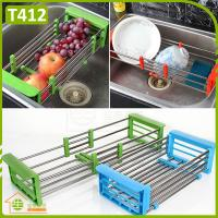 Wholesale Stainless Steel Draining Telescopic Sink Shelf Dish Rack For Kitchen Storage from china suppliers