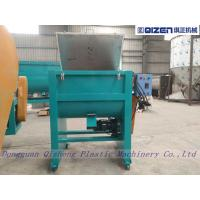 Buy cheap Small Industrial Food Mixing Equipment , Customised Voltage Powder Mixture Machine from wholesalers