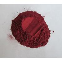 95% Grape Seed Extract ( Proanthocyanidins ) , Natural Dietary Supplement Ingredient