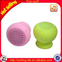Wholesale cute portable bluetooth speaker sucker speaker used in bathroom from china suppliers