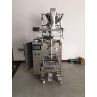 Wholesale Horizontal Tea / Nutrition / Milk Automatic Powder Packing Machine With Auger Feeder from china suppliers