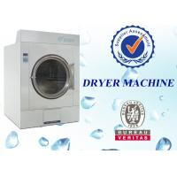 Wholesale High Efficiency Front Load Clothes Dryer Machine 15kg To 100kg from china suppliers