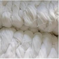 Wholesale Pure White TFO Polyester Spun Yarn Hank For Garment / Glove Wear Comfortable from china suppliers