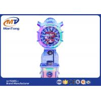 Wholesale New Arrival Hercules Coin Operated Games Machine Redemption Ticket machine from china suppliers