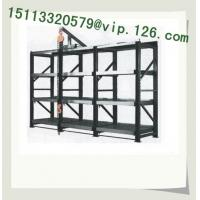 Wholesale Made-in-China Draw Type Mold Rack For North America from china suppliers