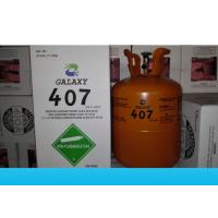 Wholesale SGS Approved Galaxy HFC  Gas R407C Refrigerant R22 Substitute For Air Conditioner from china suppliers