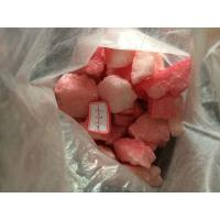 Buy cheap Legal BK-EBDP BK M1 Rock Crystal CAS 8492312-32-2 For Chemical Research Pink Color from wholesalers