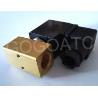 """Wholesale Normally Open Mini Water Solenoid Valve 2 - Port  2 - Position 3/8"""" BSP 110V AC 4 mm NBR from china suppliers"""