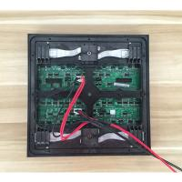 Wholesale 3 In 1 Front Service Led Display Module With Meanwell Ul Power Supply And Nova System from china suppliers