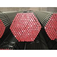 Wholesale Professional Mechanical Carbon Steel Tubing AS TM A519 1026 from china suppliers