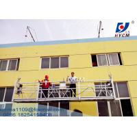 Wholesale ZLP 630 Climbing Platform High Window Cleaning Equipment 440V 60Hz Philippines from china suppliers