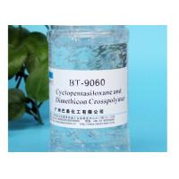 Wholesale Transparent Liquid Silicones Cosmetic Raw Material Silicone Elastomer Gel from china suppliers