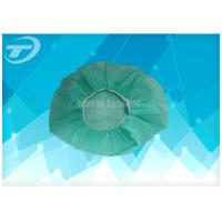 Wholesale soft SPP MOB cap , single or double elastic in white , blue , green , red color from china suppliers