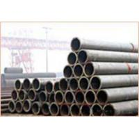 Wholesale 37mn5 Steel Pipe from china suppliers