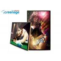 Wholesale Indoor 43 Inch Wall Mounted Digital Signage LCD 1080P High Resolution for Advertising from china suppliers