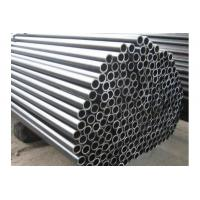 Quality Seamless boiler tube  DIN17175 St35.8/I for sale