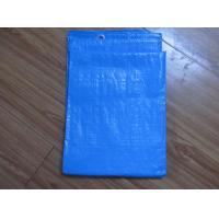 Wholesale 5 X 7 FEET(1.45x2.05M) TARPAULIN/TARP BLUE WATERPROOF COVER/GROUND SHEET from china suppliers