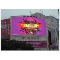 Wholesale Arc Shaped LED Display Project with Constant Current Driver IC Aluminum LED Cabinet from china suppliers