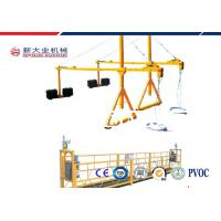 Wholesale ZLP800 Suspended Wire Rope Suspended Access Platforms for Cradles from china suppliers