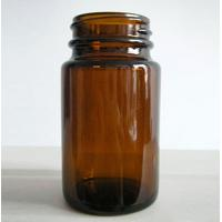 Quality Amber Colored Essential Oil Glass Bottles 100ml 30ml 10ml with plastic cap for sale
