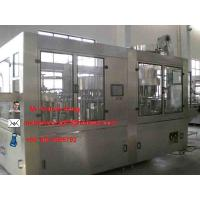 Wholesale filling and sealing packing machine from china suppliers