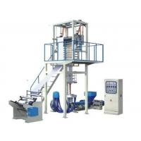 Wholesale Plastic Bag making machine from china suppliers