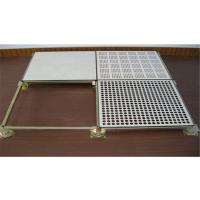 Wholesale Anti - electrostatic Trunking Raised Floor Wearproof With Wire Groove from china suppliers
