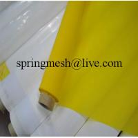 Wholesale polyester screen mesh for filtering from china suppliers
