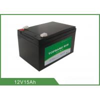 Buy cheap 12V 15Ah Deep Cycle Lithium Battery For Marine 2 Years Warranty from wholesalers