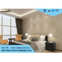 Wholesale Strippable Modern Removable Wallpaper Wallpaper For Bedroom Walls ,  Beige Color from china suppliers