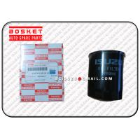 Wholesale Nkr77 4jh1 Isuzu Replacement Parts Iran Oil Filters 5876100100 , ISUZU Auto Parts from china suppliers