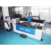 Wholesale Auto - focus Head CNC Sheet Metal Laser Cutting Machine with CE / ISO Certificate from china suppliers