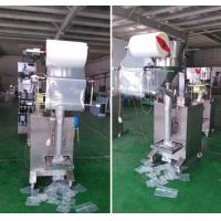 Wholesale Auto Powder Packing Machine , Powder Pouch Filling Machine For Food / Cosmetic from china suppliers