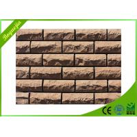 Wholesale Natural soft ceramic flexible waterproof exteriorwall tile hospital restaurant use from china suppliers