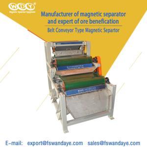 Buy cheap 4 - 10T 3 Layer Magnetic Roll Separator , Metal Separation Equipment 1.5KW Feldspar sand Quartz from wholesalers
