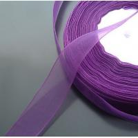 Wholesale ribbons from china suppliers
