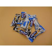 Wholesale 8g Multi Color Parago Chewy Milk Caramel Candy With Peanut Butter HACCP from china suppliers
