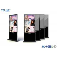 Wholesale Indoor Smart Touch Screen Digital Signage Display  LED Backlight Full Color from china suppliers