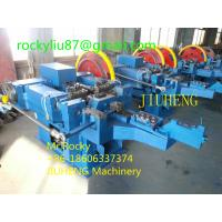 Buy cheap Automatic Nail Making Machine Z94 from wholesalers