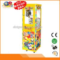 Buy cheap Beautiful Popular Hot Sale New Arcade Amusement Video Game Vending Selling Cheap Crane Doll Claw Machine for Sale from wholesalers