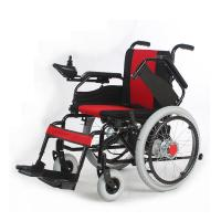 Wholesale Electric Portable Wheelchairs Lightweight from china suppliers
